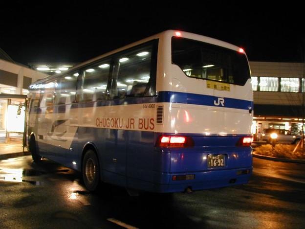 200402-02 みこと号 中国ジェイアールバス