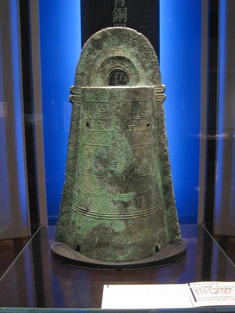 出雲歴史博物館9 銅鐸