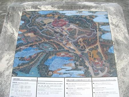 沖縄 首里城案内図 20071115