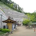 写真: 大分 高塚地蔵尊08  境内