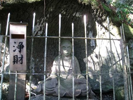 鋸山日本寺 千五百羅漢道10