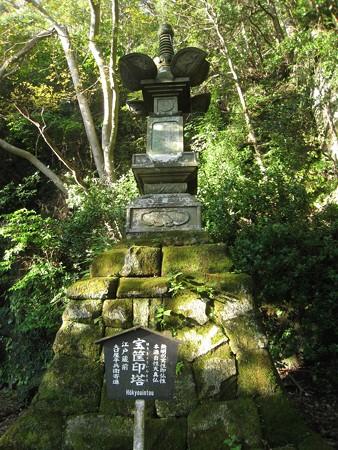 鋸山日本寺 千五百羅漢道14
