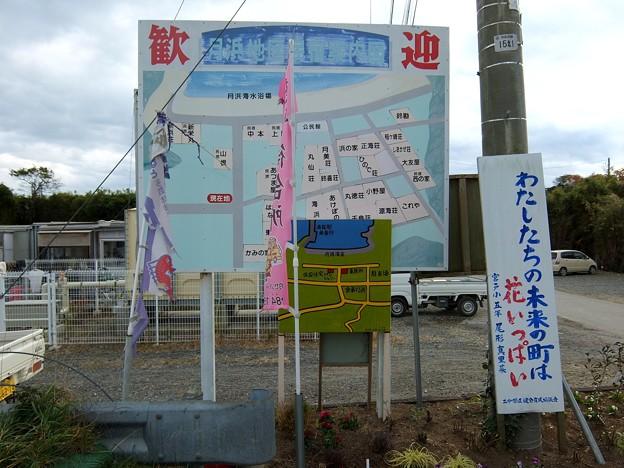 311津波2年後:奥松島室戸島 月浜2