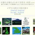 Photos: 四択.com その2