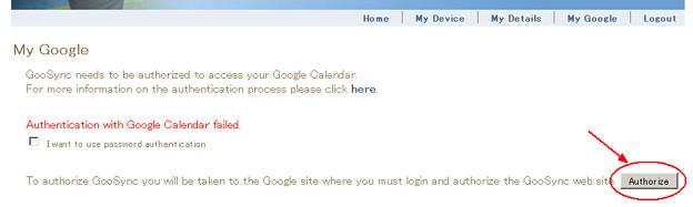 写真: GooSync My Google