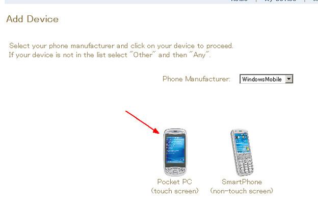 写真: GooSync デバイス追加