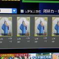 Photos: おじいちゃん多い