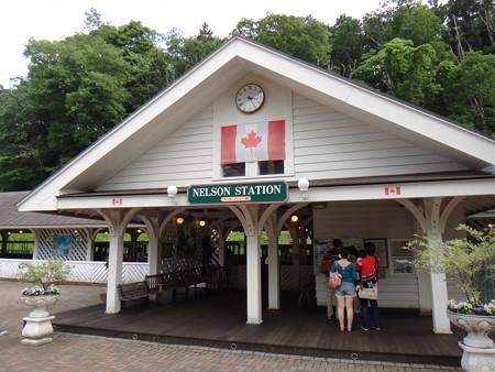 ネルソン駅