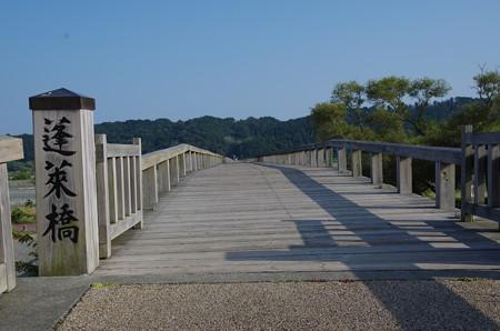 蓬莱橋 (1)