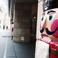 Photos: 2012_12_04_IMG_0121si