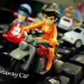 a Getaway Car