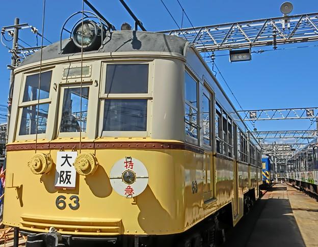 時代~Grandfather Train~