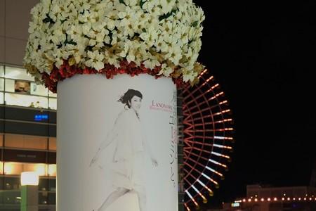 2012.12.09 みなとみらい 横浜の恋と、ユーミンと。