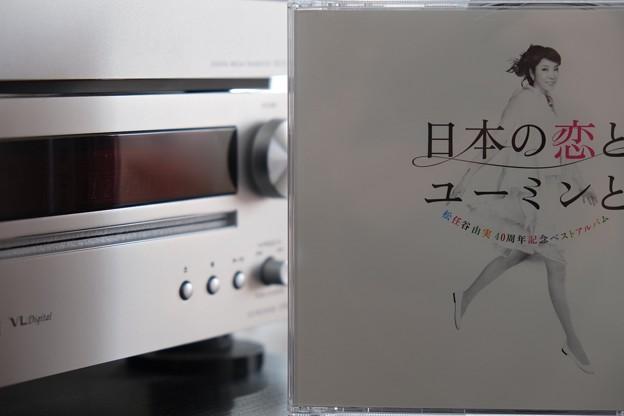 2012.12.12 机 松任谷由実40周年記念ベストアルバム