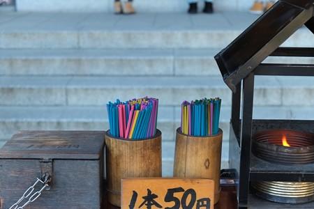 2012.12.13 鎌倉 長谷寺 お線香