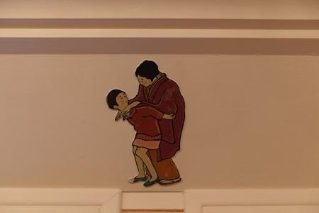 2012.12.27 氷川丸 一等児童室 おんぶ