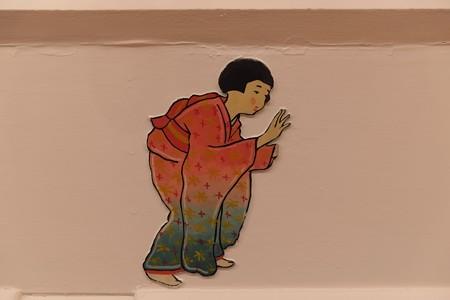 2012.12.27 氷川丸 一等児童室 お姉さん