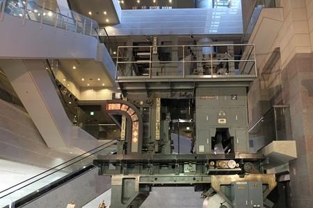 2013.01.12 みなとみらい 旧横浜商工奨励館 新聞オフセット輪転機