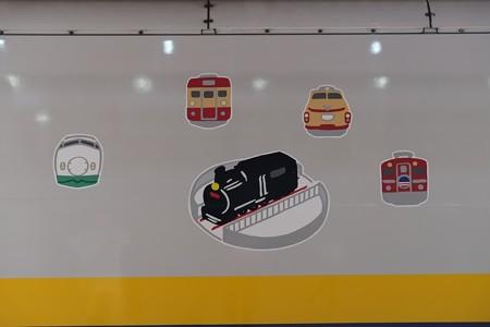 20113.01.19 東京駅 上越新幹線E4系ラッピング