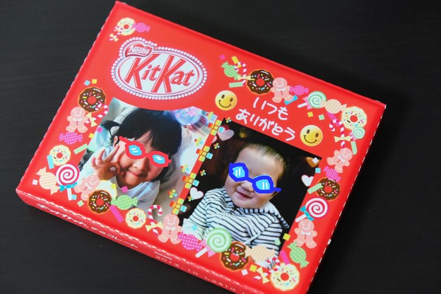 2013.02.13 机 バレンタインにチョコラボKit Kat
