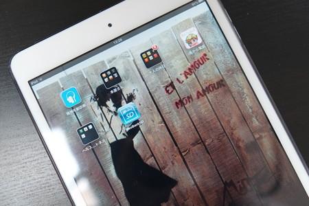 2013.04.14 机 iPad