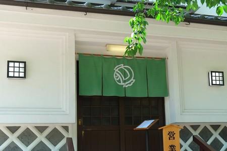 2013.05.09 鎌倉 竹庵