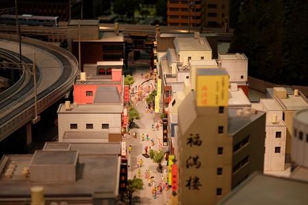 2013.11.13 原鉄道模型博物館 中華街