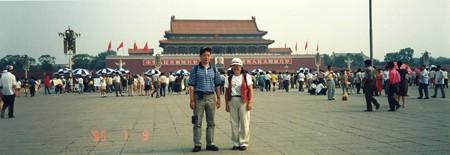 1995.07.09 天安門広場
