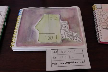 2014.02.21 山手 外交官の家 ユースギャラリー