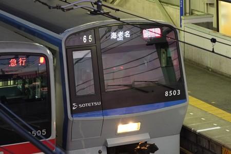 2014.03.16 駅前 電車