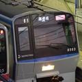 Photos: 2014.03.16 駅前 電車