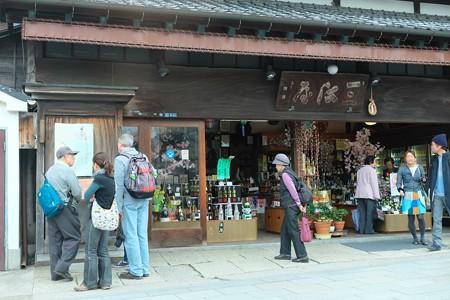 2014.04.02 鎌倉 三河屋本店