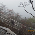 20121011 石鎚山 よいしょ、よいしょ
