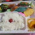 20121011 石鎚山 お弁当♪