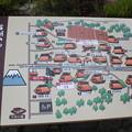 写真: 西湖いやしの里 根場 案内図