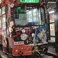 札幌痛で車201212180003