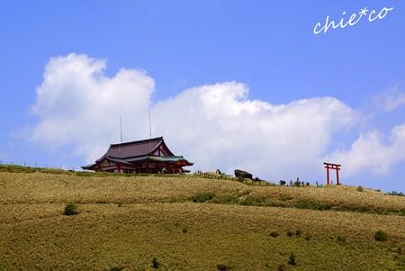 駒ケ岳山頂の箱根本宮・・