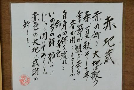 北鎌倉~水無月 160