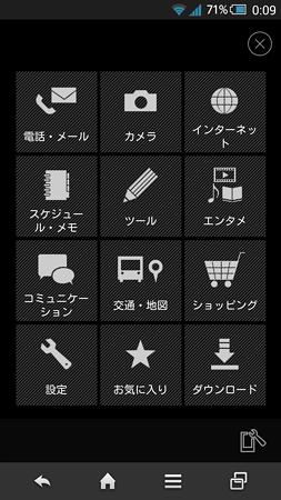Screenshot_2013-11-13-00-09-10