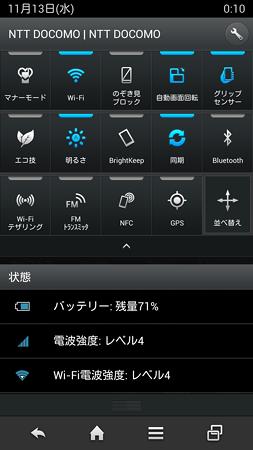 Screenshot_2013-11-13-00-10-28