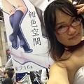 Photos: C82コミケ3日目サークルにて
