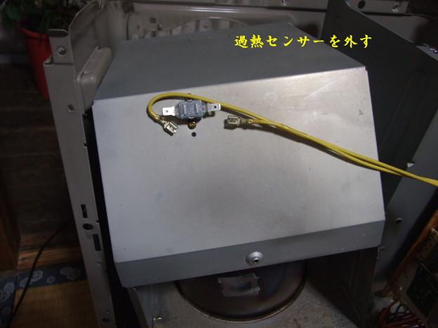 修理7 過熱センサー外す