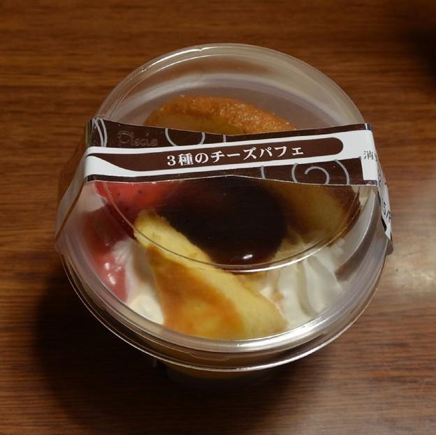 プレシア<3種のチーズパフェ>