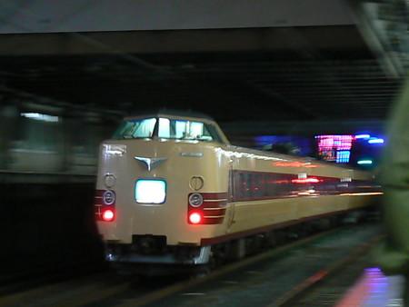 P1320818