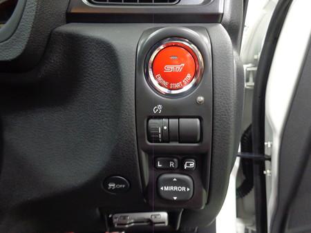GVB 神奈川県 セキュリティ取付・STIボタン後付プッシュスタート2取付 薄型オートキーレスバージョン2取付 ボタン