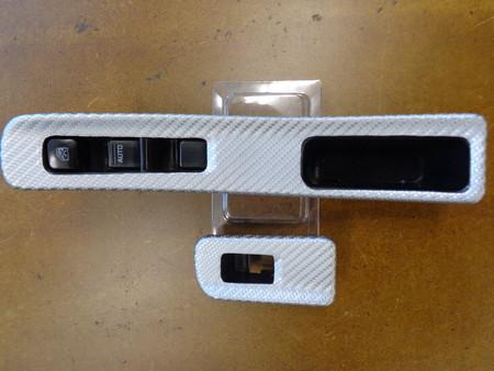Z32 カーボン風シート施工 シルバー