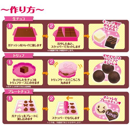 item_0000000753_05