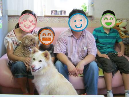HAKUに本物の家族が出来ました