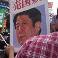 写真: 自民党街宣とバトル中。安倍晋三は売国奴。 渋谷☆TPP断固阻止演説...