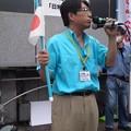 Photos: 丸川たまよに向かって『TPPに反対すると言っておきながら…ウソつ...